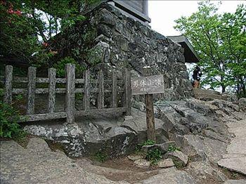2010523_4_nantaizan