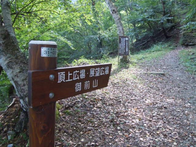 20111009_6_tozanguchi