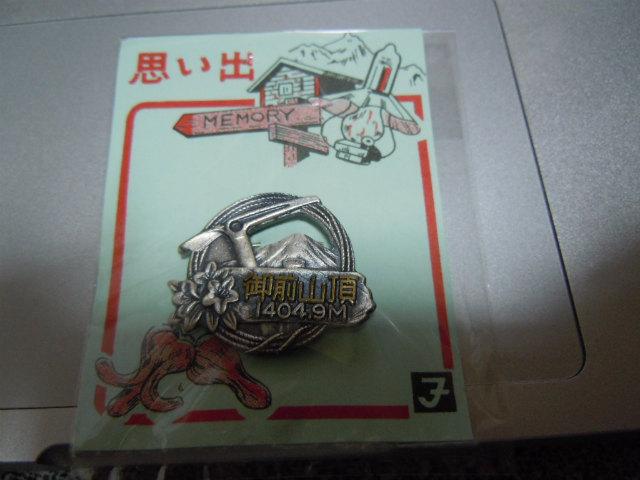 20111009_j_baji