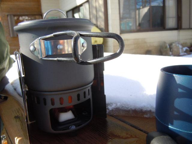 20111218_20_cooker