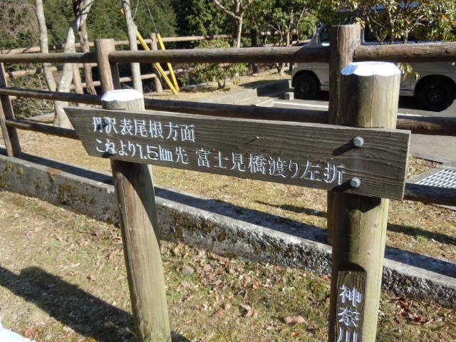 20120106_2_yabitsu