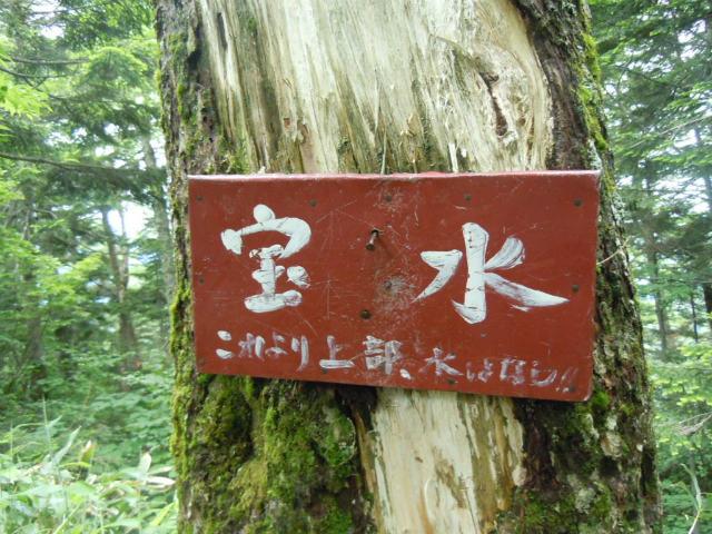 20120717_03_mizuba1