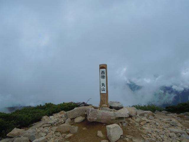 20120717_11_maruyama