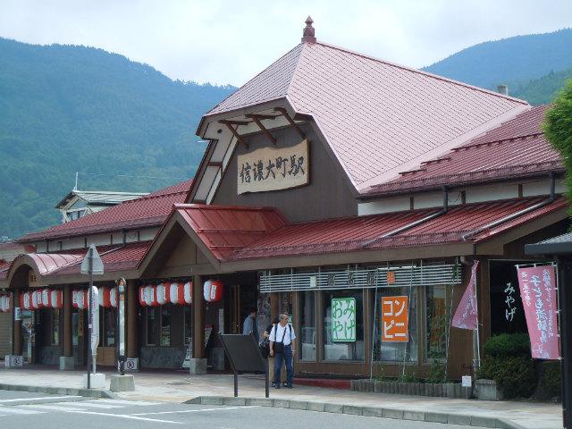 20120726_01_sinanooomachi