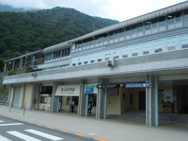 20120726_02_ougisawa
