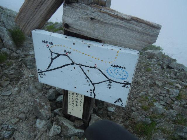 20120801_16_keiro