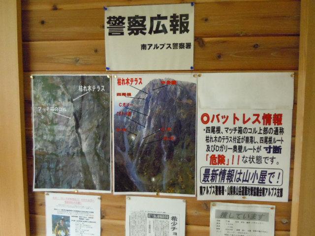 20121013_02_center2