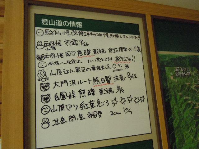 20121013_03_center3