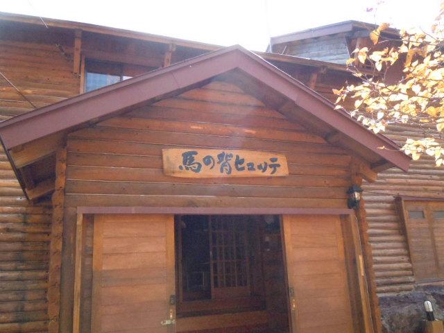 20121015_07_umanosehyute